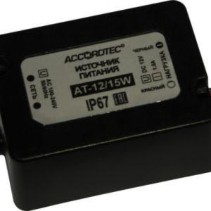 AccordTec AT-12/15W, Источник стабилизированного питания IP67