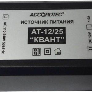 """AccordTec AT-12/25 """"КВАНТ"""", Источник стабилизированного питания"""