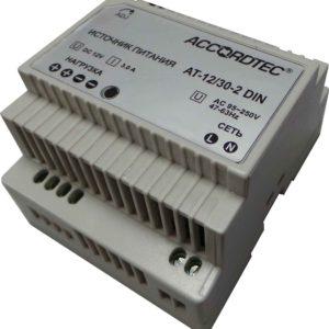 AccordTec AT-12/30-2 DIN, Источник стабилизированного питания