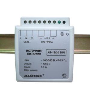AccordTec AT-12/30 DIN, Источник стабилизированного питания