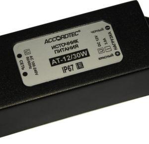 AccordTec AT-12/30W, Источник стабилизированного питания IP67