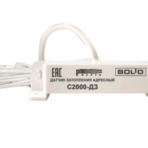 Bolid С2000-ДЗ, датчик затопления адресный