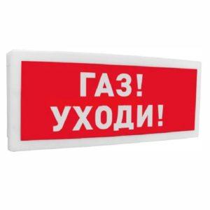 Bolid С2000-ОСТ исп.03, Оповещатель световой адресный с надписью Газ! Уходи!
