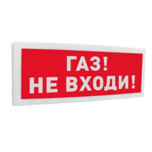 Bolid С2000-ОСТ исп.04, Оповещатель световой адресный с надписью Газ! Не входи!