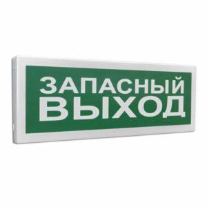 Bolid С2000-ОСТ исп.11, Оповещатель световой адресный с надписью Запасный выход