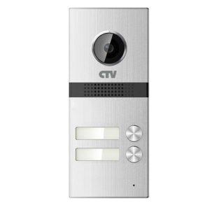 CTV-D2MULTI - Вызывная панель