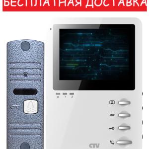 CTV-DP1400M - Комплект цветного видеодомофона