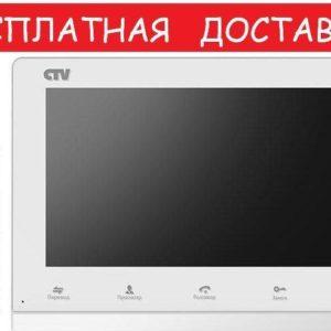 CTV-DP2100 Комплект видеодомофона