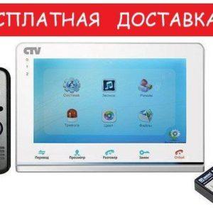 CTV-DP2700 DAX W - Комплект цветного видеодомофона