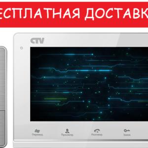 CTV-DP3700 - Комплект цветного видеодомофона