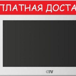 CTV-DP3701