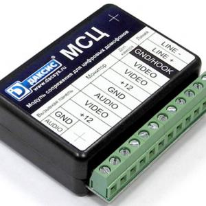 Dacsys модуль сопряжения МСЦ