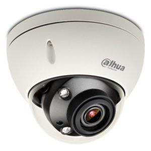 Купольная IP видеокамера Dahua DH-IPC-HDBW5231EP-Z