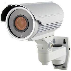 Master MR-HPNV1080WU — уличная гибридная камера видеонаблюдения