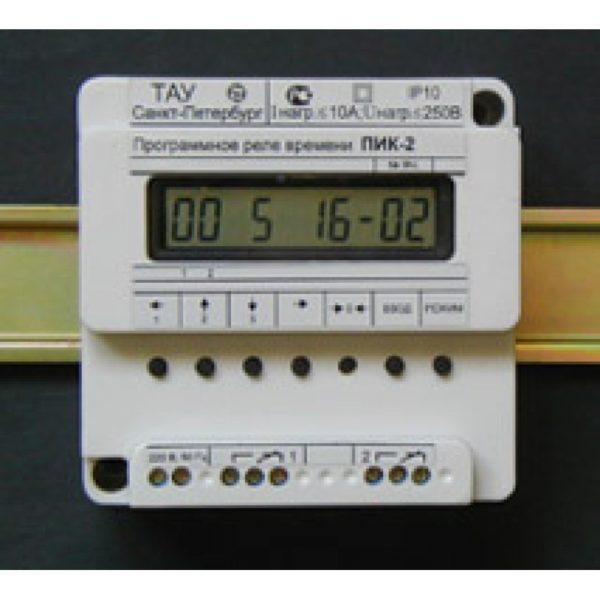 Программное реле времени ПИК-2