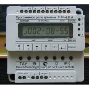 Программное реле времени ТПК-4КА