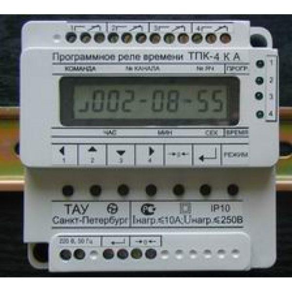 Программное реле времени ТПК-8