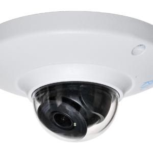 RVi-IPC75, IP-камера видеонаблюдения