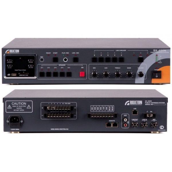 Система оповещения автоматическая, 480 Вт SX-480N