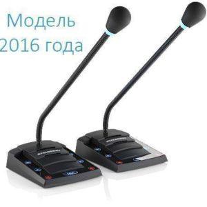 Stelberry D-700 — цифровое переговорное устройство