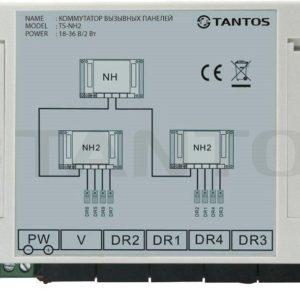 Tantos TS-NH2 — коммутатор вызывных панелей