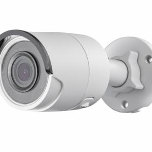 Уличная цилиндрическая IP-камера HIKVISION DS-2CD2043G0-I (6.0мм)