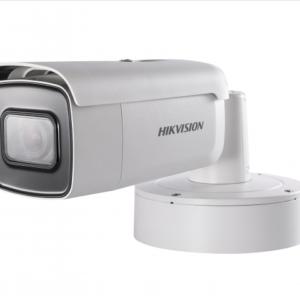 Уличная цилиндрическая IP-камера HIKVISION DS-2CD2683G0-IZS (2.8 - 12мм)
