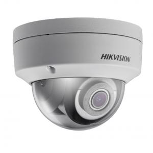 Уличная купольная IP-камера HIKVISION DS-2CD2163G0-IS (4.0мм)