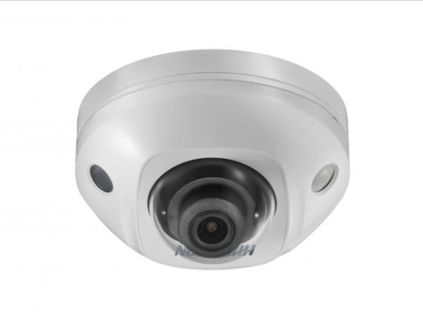 Уличная купольная IP-камера HIKVISION DS-2CD2523G0-IS (2.8мм)