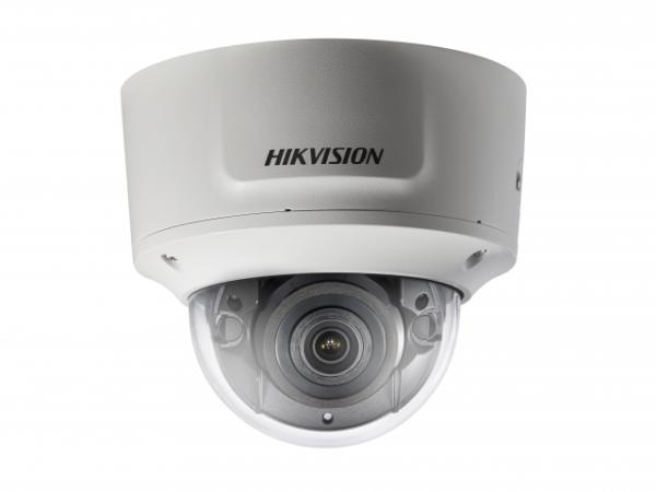 Уличная купольная IP-камера HIKVISION DS-2CD2783G0-IZS (2.8 - 12мм)