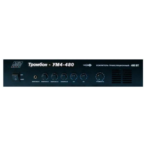 Усилитель мощности, 480 Вт Тромбон-УМ4-480