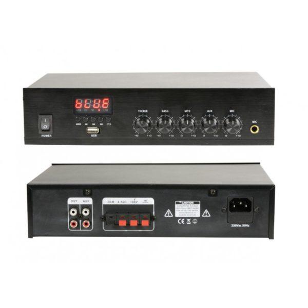 Усилитель трансляционный PA-1040