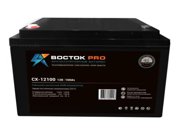 Восток Pro СХ 12100 (12V / 100Ah), Аккумуляторная батарея