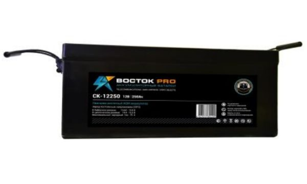 Восток Pro СК-12250 (12V / 250Ah), Аккумуляторная батарея