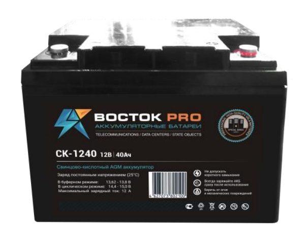 Восток Pro СК-1240 (12V / 40Ah), Аккумуляторная батарея