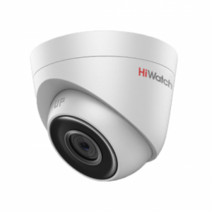 DS-I103 (2.8 mm) 1Мп уличная IP-камера с EXIR-подсветкой до 30м HiWatch