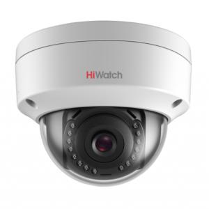 DS-I202 (4 mm) 2Мп уличная купольная мини IP-камера с ИК-подсветкой до 30м HiWatch