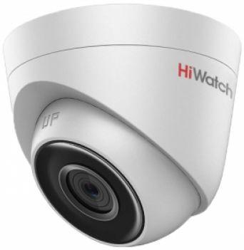DS-I453 (2.8 mm) 4Мп уличная купольная мини IP-камера с EXIR-подсветкой до 30м HiWatch
