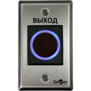 Кнопка ИК-бесконтактная, врезная, металлический корпус, НЗ/НР контакты, размер: 115х70х40 мм Smartec ST-EX120IR кнопка