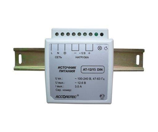 AccordTec АТ-12/15 DIN блок питания 12 В, выходной ток 1.5А на DIN-рейку