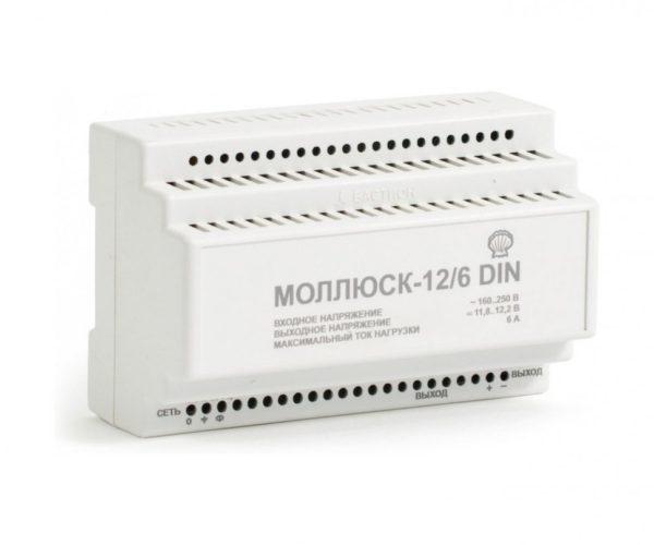 Моллюск-12/6 DIN блок питания 12 В, выходной ток 6А на DIN-рейку