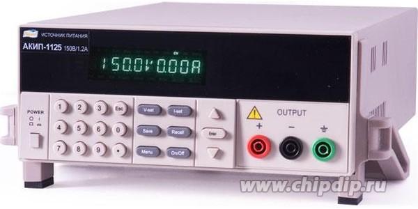 АКИП-1125 (IT6834), Источник питания постоянного тока программируемый, 0-150V-1.2A