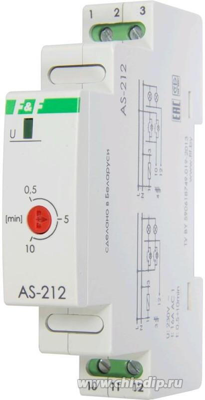 AS-212, Автомат лестничный с таймером