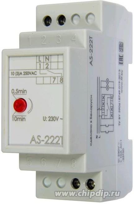 AS-222T, Лестничный автомат освещения с функцией антиблокировки