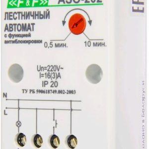 ASO-202, Автомат лестничный с таймером