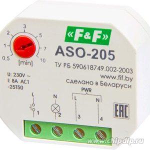 ASO-205, Автомат лестничный с таймером