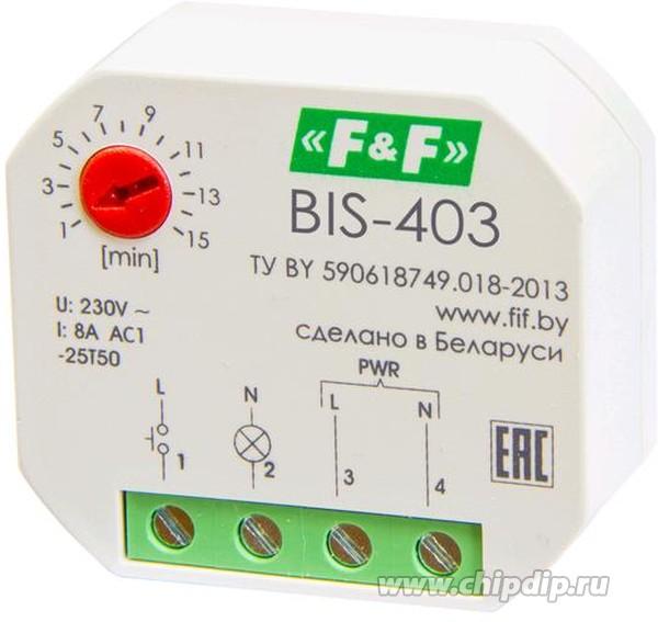 BIS-403, Реле импульсное