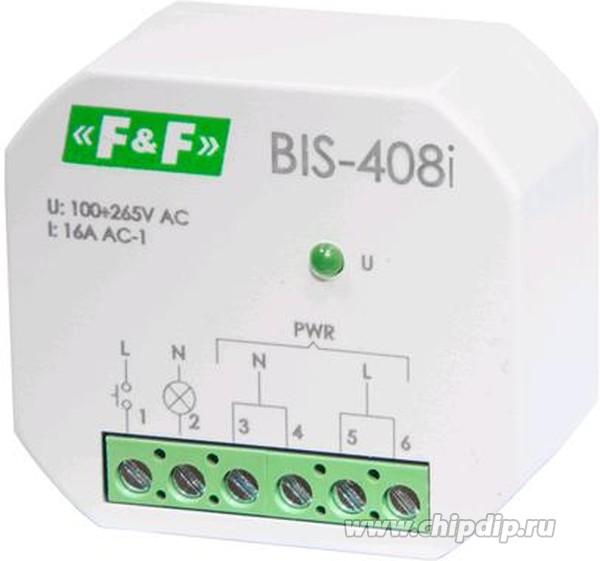 BIS-408i, Реле импульсное