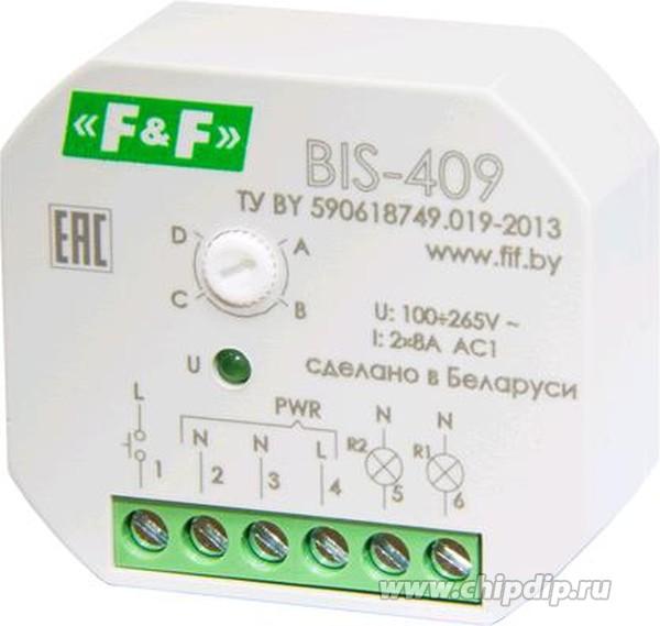 BIS-409, Реле импульсное 2х8А 230VAC для управления двумя нагрузками