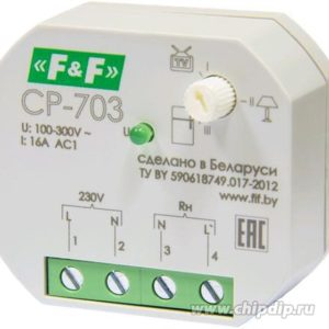 CP-703, Реле контроля напряжения